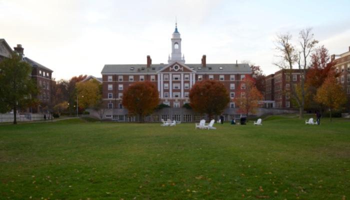 Foto de Universidad de Harvard ofrece oportunidad de estudio a creativos y artistas