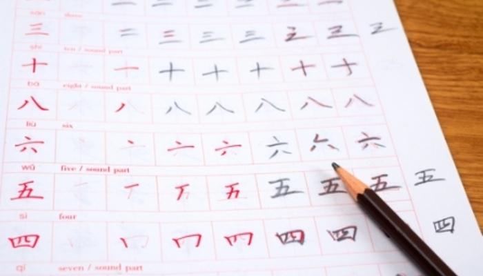 Foto de Aprender chino: becas y cursos para prepararse los exámenes HSK y HSKK