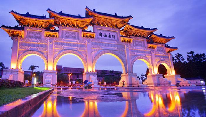 Foto de Becas para licenciatura y posgrado que te llevan a Taiwán