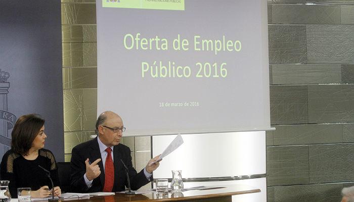 Foto de La oferta de empleo público para Policía Nacional y Guardia Civil duplica la de 2015