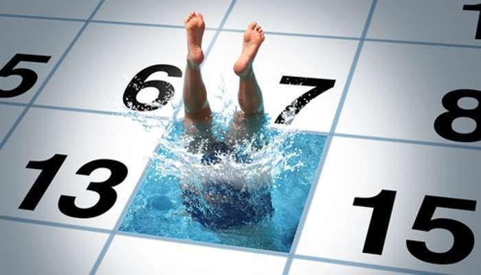 Foto de Becas que te están esperando en julio: lánzate a la piscina