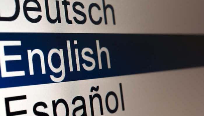 Foto de Europa celebra el Día de las Lenguas