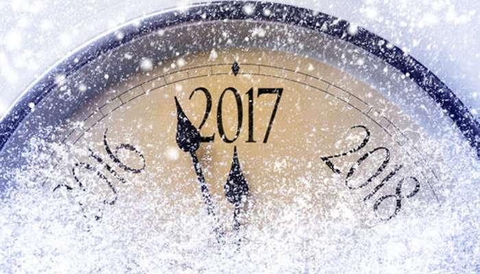 Foto de Becas que debes esperar para este 2017