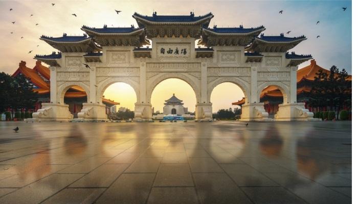 Foto de Quince oportunidades para formarse en Taiwán