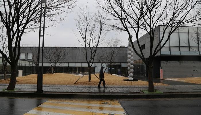 Foto de Programa de pasantías y residencias del museo nacional de arte moderno de Corea