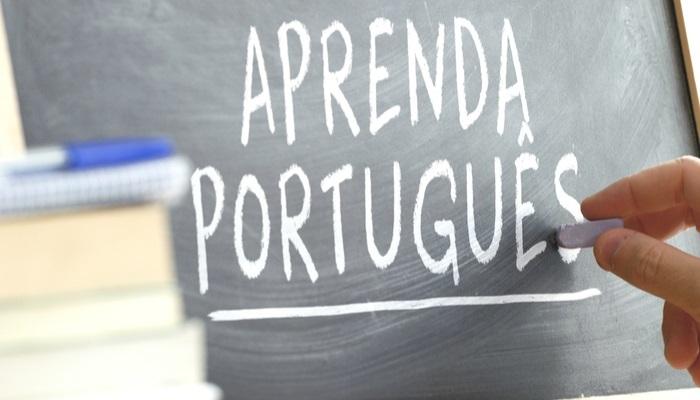 Foto de 11 curiosidades que ilustran la importancia del  portugués
