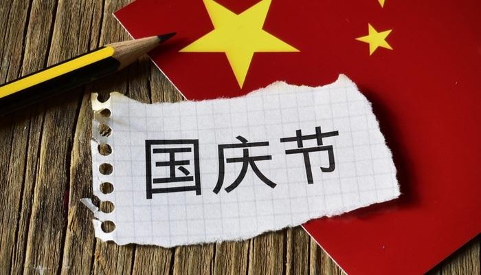 Foto de 15 datos que demuestran por qué debes aprender chino mandarín
