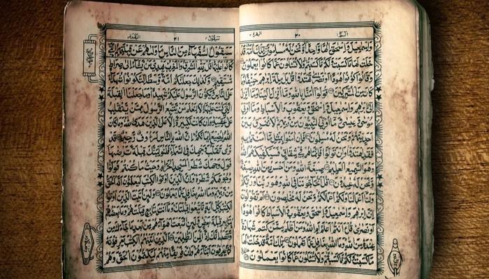 Foto de 10 curiosidades sobre el idioma árabe que no te dejarán indiferente