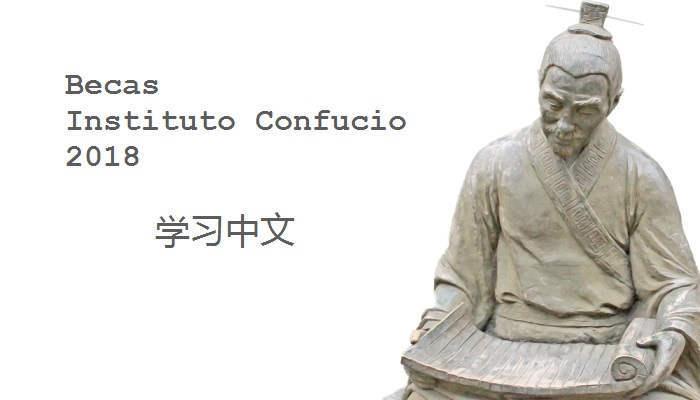 Foto de Rumbo a China: el Instituto Confucio estrena una amplia oferta de becas para profesores y estudiante