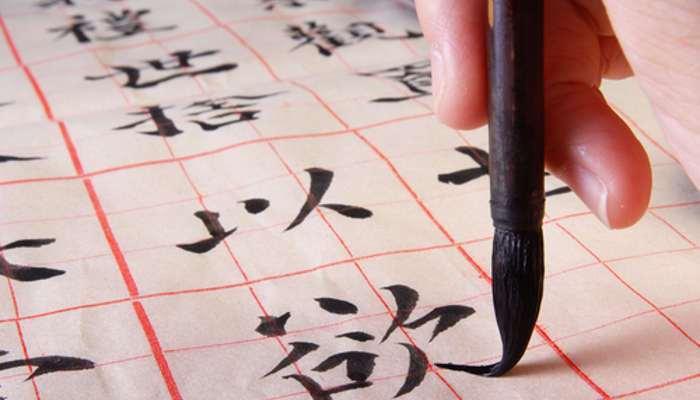 Foto de Aprende japonés: cursos gratuitos y low cost para iniciarse