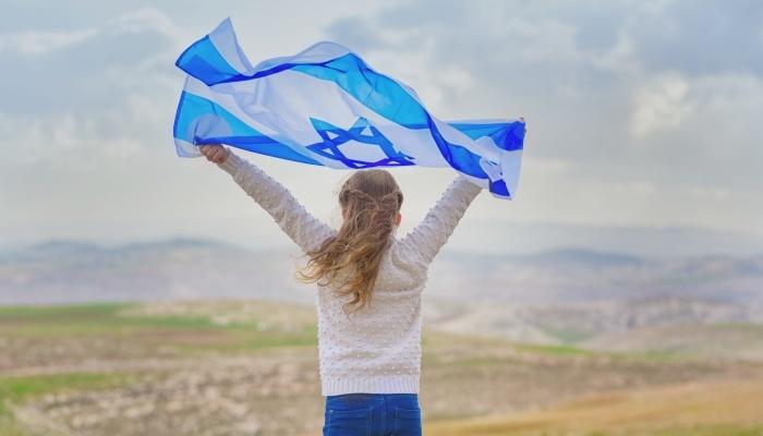 Foto de Israel, un país generoso en programas de becas a extranjeros