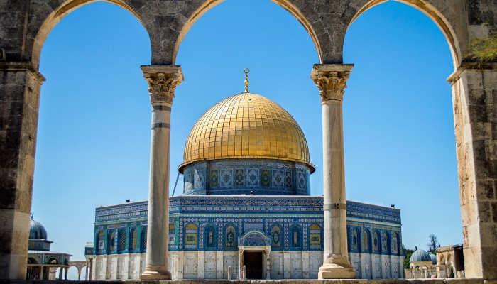 Foto de Becas en Israel para estudiar, investigar o aprender el idioma hebreo