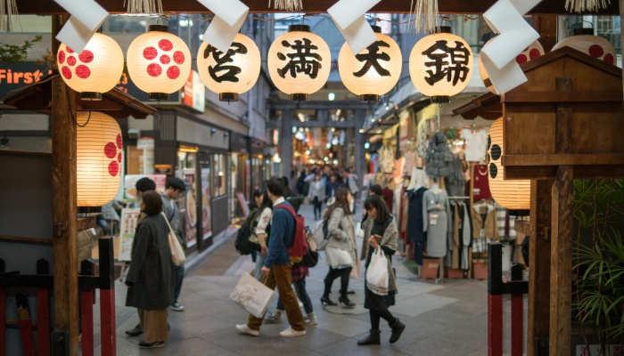 Foto de Japón lanza 500 visas para españoles que quieran viajar y trabajar en el país