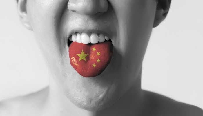 Foto de Apps y recursos online que te harán todo un conocedor del chino mandarín