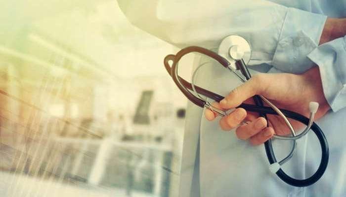 Foto de Carrera de Medicina: todo lo que necesitas saber para convertirte en médico